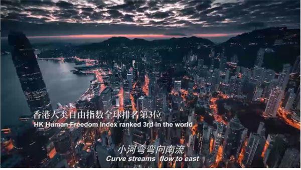 《香港请再次闪耀》海外获奖:让世界看到祸港的幕后黑手